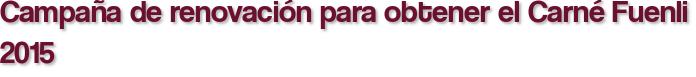 Campaña de renovación para obtener el Carné Fuenli 2015